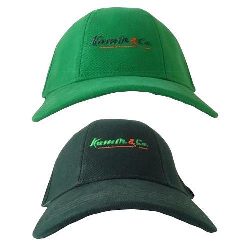 Kšiltovka s logem Kamír, zelená - světle zelená Kšiltovka s logem Kamír, zelená