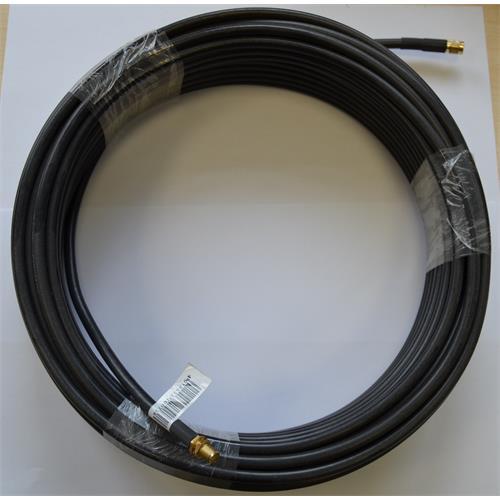 Náhradní kabel pro kamerové komplety - 25 m Náhradní kabel pro kamerové komplety - 25 m